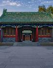 恭王府�D片 北京恭王府�介介�B 北京年�p人必去的地方