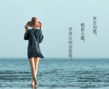 ��感配�D�ё终Z��D片