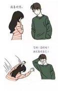 直男癌(ai)漫��(hua)搞(gao)笑��(dai)文字�Z��D片大(da)全