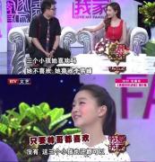 关晓彤采访说喜欢鹿晗视频截图
