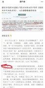 毕滢张丹峰经纪人小号吐槽扒出曝光图片