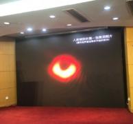 公布全球首张黑洞图片