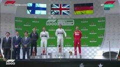 汉密尔顿夺F1第1000场冠军
