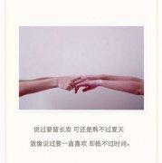 甜蜜(mi)情�H(lv)唯(wei)美�矍槲淖终Z��D