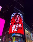 粉丝送罗志祥纽约时代广场大屏幕图