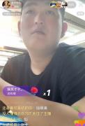 赵本山的儿子直播截图照片