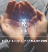 ��感的心情�Z��D片