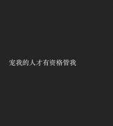�文字的浪(lang)漫情�(hua)�Z��D
