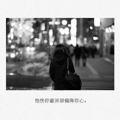 城市中的黑白背影语录图