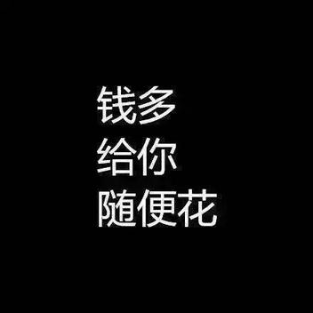 三行情书语录图