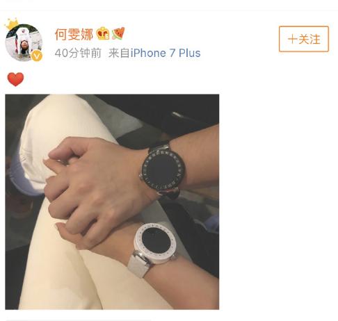 何雯娜公布恋情图