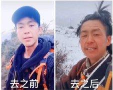 徒步西藏�Ρ缺砬榘�