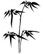 竹子的��P��