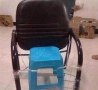 搞笑创意的椅子图