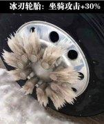 搞笑的汽��胎�D片