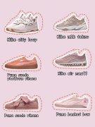 高颜值的运动女鞋合集图