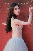 刘亦菲性感漏背长裙