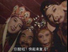 �焊�(gao)西游�的(de)搞(gao)笑文(wen)字(zi)表情包�D片
