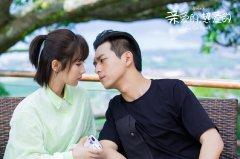 杨紫亲爱的热爱的高清剧照图片