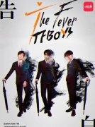 TFBOYS六周年演唱会高清海报图片