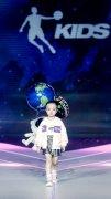 乔丹儿童服装品牌走秀图片