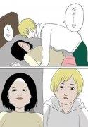 恶搞情侣脸大的搞笑图片