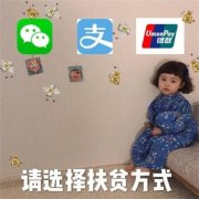 抖音月(yue)底(di)�要生活(huo)�M小女孩表情包�D片