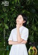 张子枫代言广告写真图片