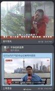 弱不禁�LVS上海堡��