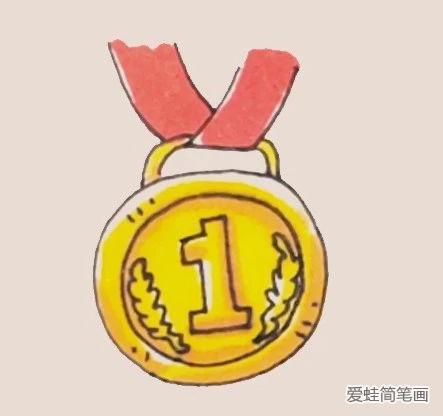 金牌_简笔画