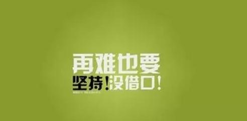 �钪�(zhi)�Z�,在�y(nan)也得�猿�(chi)