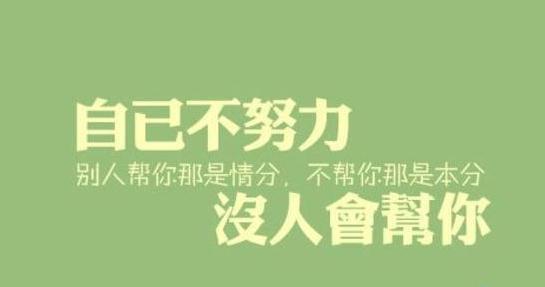 ��(li)志�Z�短句