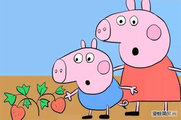 小猪佩奇与弟弟乔治