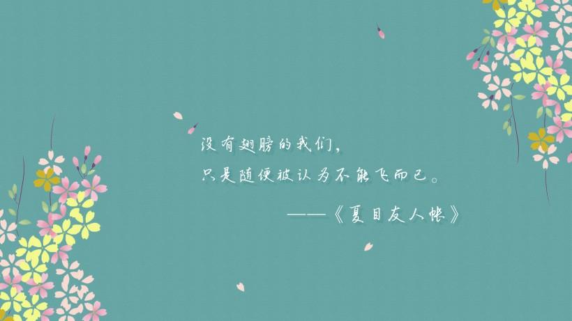 日本�勇��典�Z�(lu)