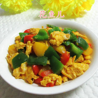 彩椒炒鸭蛋
