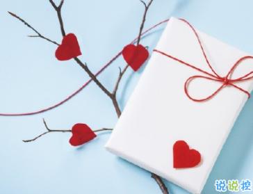 跟你(ni)�f一����(huai)消息(xi),新的一年我�δ�(ni)的想(xiang)法已�不huai)?苛