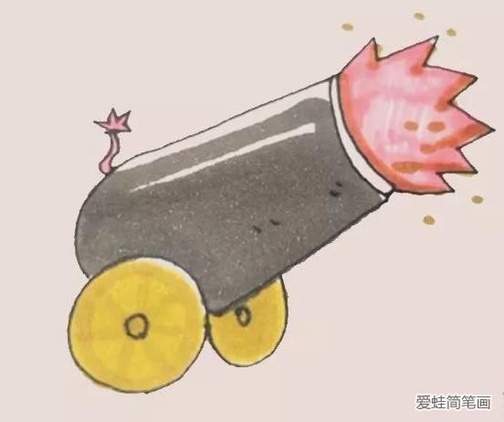 大炮简笔画